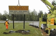 New sign at Maytown rest area