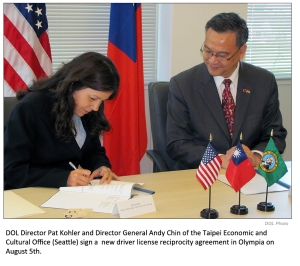 reciprocity-agreement-signing-080514-1